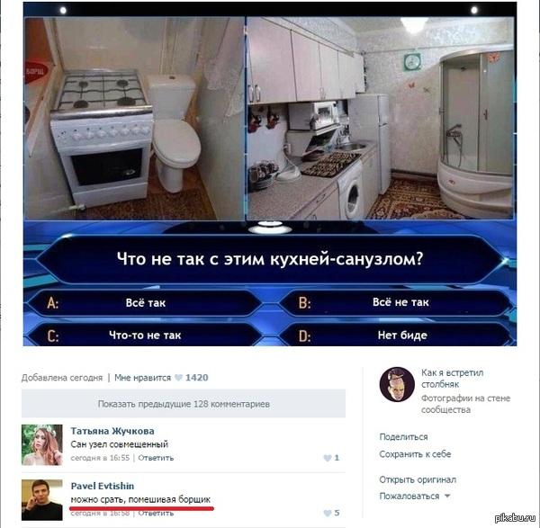 http://cs4.pikabu.ru/post_img/2015/06/15/9/1434377369_215557377.jpg