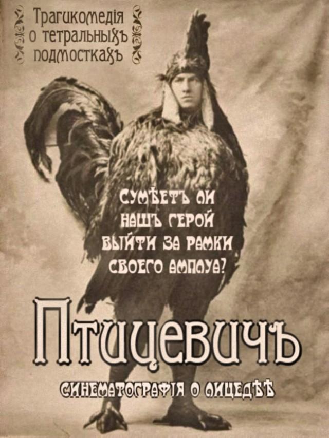 http://i.zlowiki.ru/150619_d792f9fa.jpg