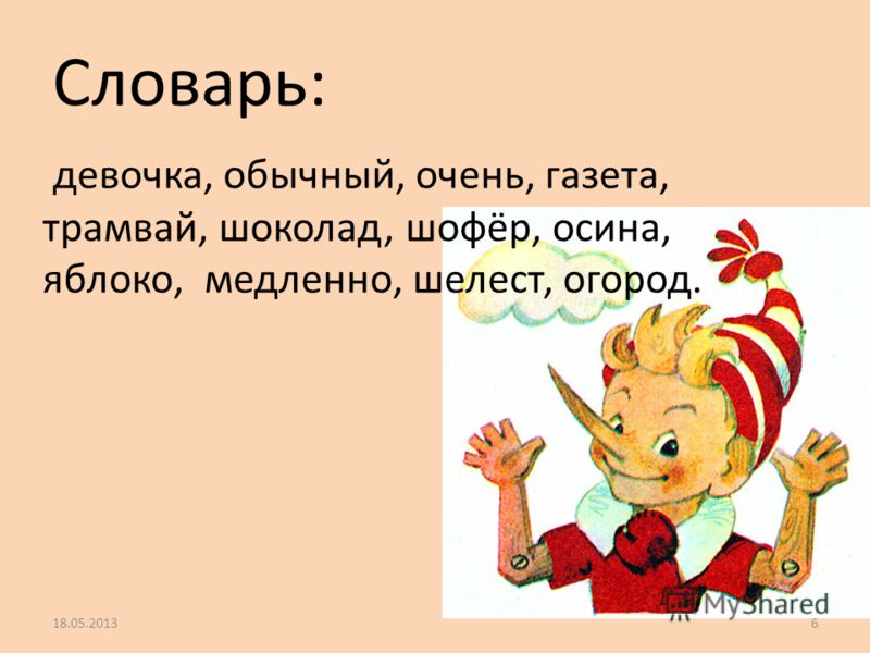 http://savepic.ru/7429533.jpg