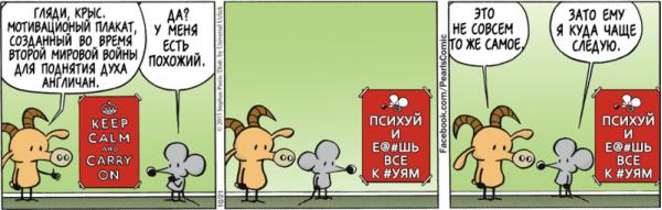 http://www.netlore.ru/upload/files/19/p19oh1eftl1paih4c1upugfdpnlg.png