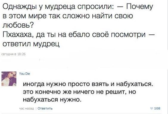http://urod.ru/uploads/072015/6LGOVS_16.jpg