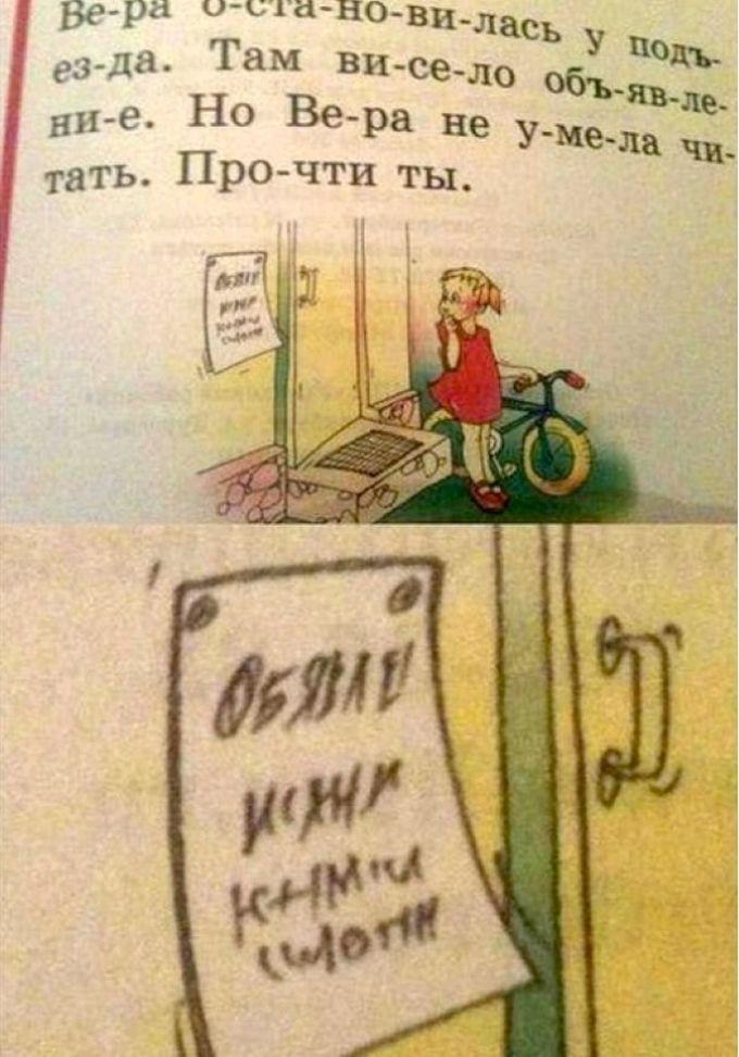 http://ic.pics.livejournal.com/artur_s/3570135/8592570/8592570_1000.jpg