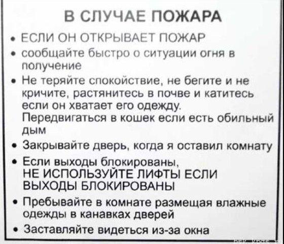 http://img-fotki.yandex.ru/get/3415/35931700.79/0_7b3b6_f336033_orig.jpg