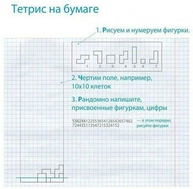 http://s019.radikal.ru/i619/1507/5c/d3151920b078.jpg