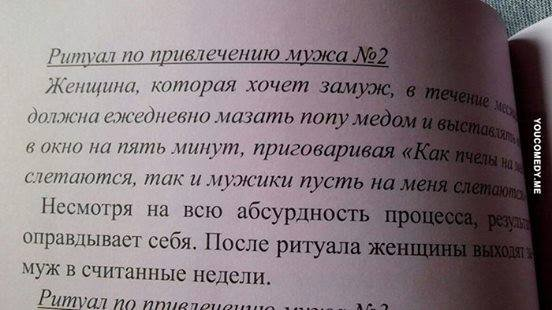 http://s31-temporary-files.radikal.ru/1b82de27143c49f3a70bd4d478a02c01/-88693455.jpg