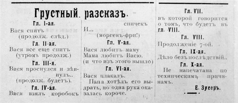 http://s32-temporary-files.radikal.ru/bfb49512f5ba4c00b975d5703a844528/-88693455.jpg