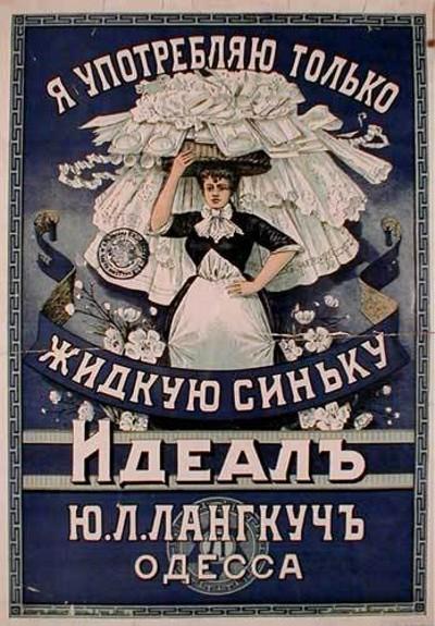 http://www.eso-online.ru/image/%7B1e99cdd2-305f-4c65-ba69-6f4909a0efd7%7D.jpg