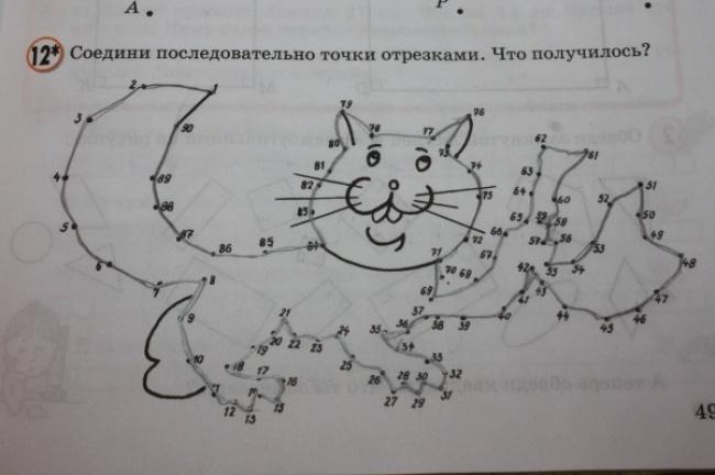http://files7.adme.ru/files/news/part_90/901560/15346260-R3L8T8D-650-12309960-R3L8T8D-650-8016660-R3L8T8D-600-1956971_630614453676848_894855222_o.jpg