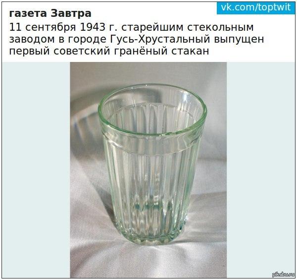 http://cs4.pikabu.ru/post_img/2015/09/11/4/1441949928_49913396.jpg