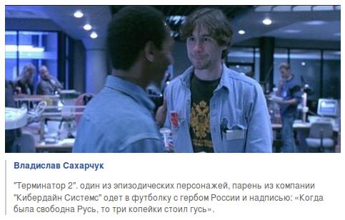 http://i.zlowiki.ru/150927_35a09536.png