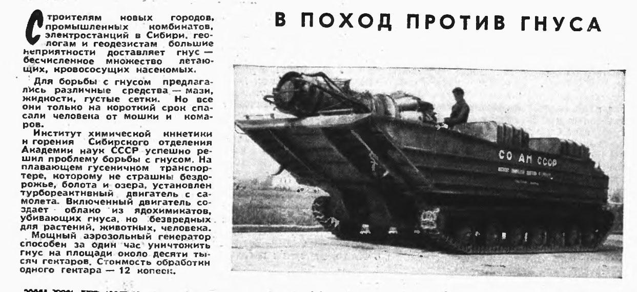 http://i11.pixs.ru/storage/1/6/2/s017radika_1013922_18959162.jpg