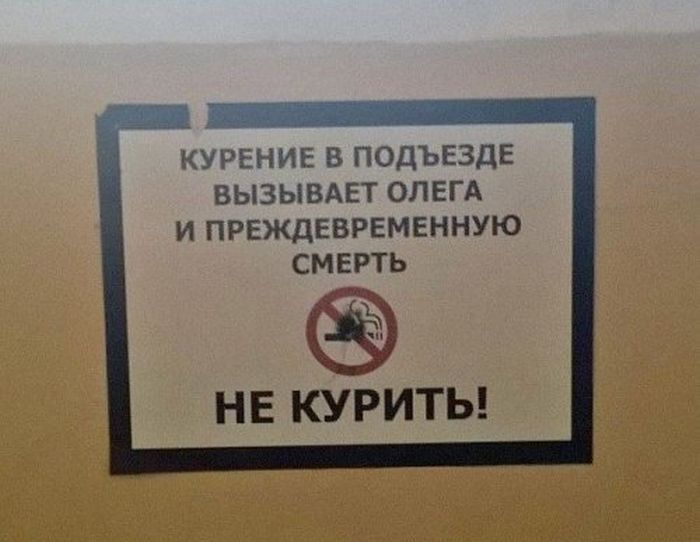 http://trinixy.ru/pics5/20150929/vecher_podborka_14.jpg