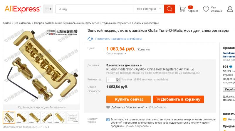 http://i.zlowiki.ru/151012_1d01f54e.png
