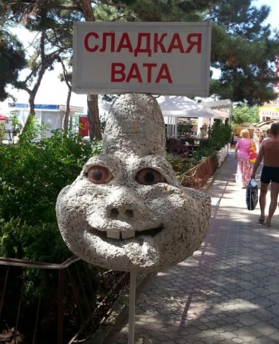 http://fotointeres.ru/wp-content/uploads/2015/10/2097110-R3L8T8D-550-5.jpg