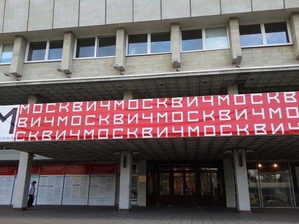 http://www.porjati.ru/uploads/posts/2015-10/1444806441_nadpis-prikol-04.jpg
