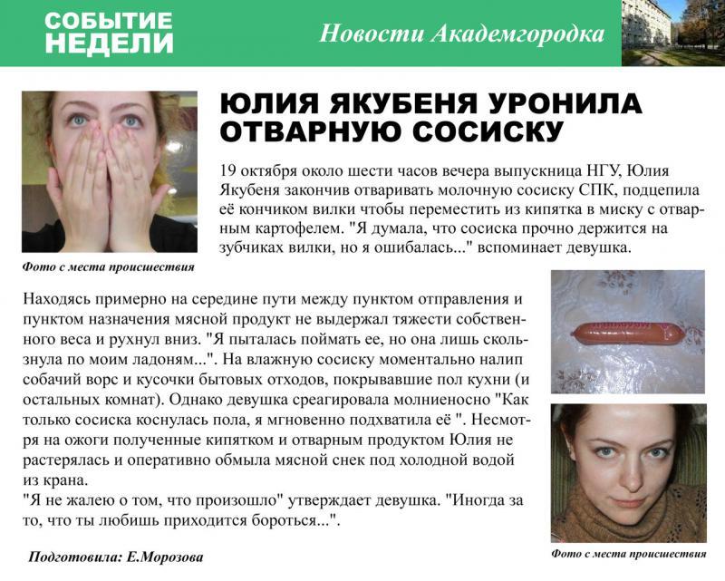 http://v1.std3.ru/c4/5c/1445332444-c45c55406a851c4c4844f0035e010f97.jpeg