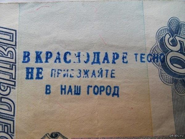 http://cs5.pikabu.ru/post_img/2015/10/23/4/1445579513_371040148.jpeg