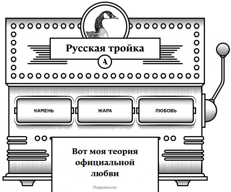 http://i10.pixs.ru/storage/9/0/2/s017radika_1383590_19281902.png