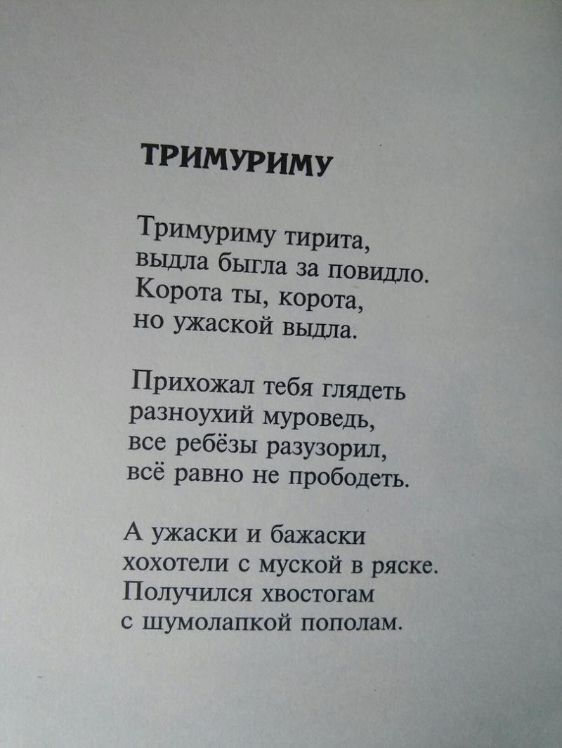 http://pp.vk.me/c623417/v623417583/53707/KpTBJrpZN0g.jpg