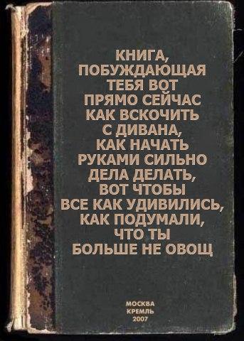 http://cs628324.vk.me/v628324323/252c7/ByroVH1fKvc.jpg
