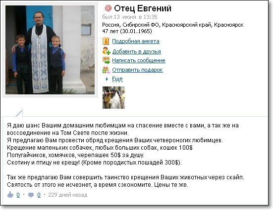 http://mustafaibrahim.ru/news/wp-content/files//0_7b9e6_2eeec5aa_orig.jpg