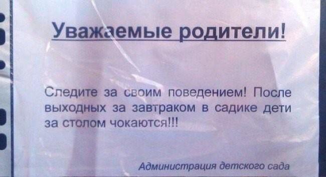 http://blog.stanis.ru/img/89319.jpg