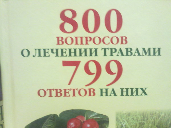 http://cs5.pikabu.ru/post_img/2015/12/01/7/1448966821197572886.jpg