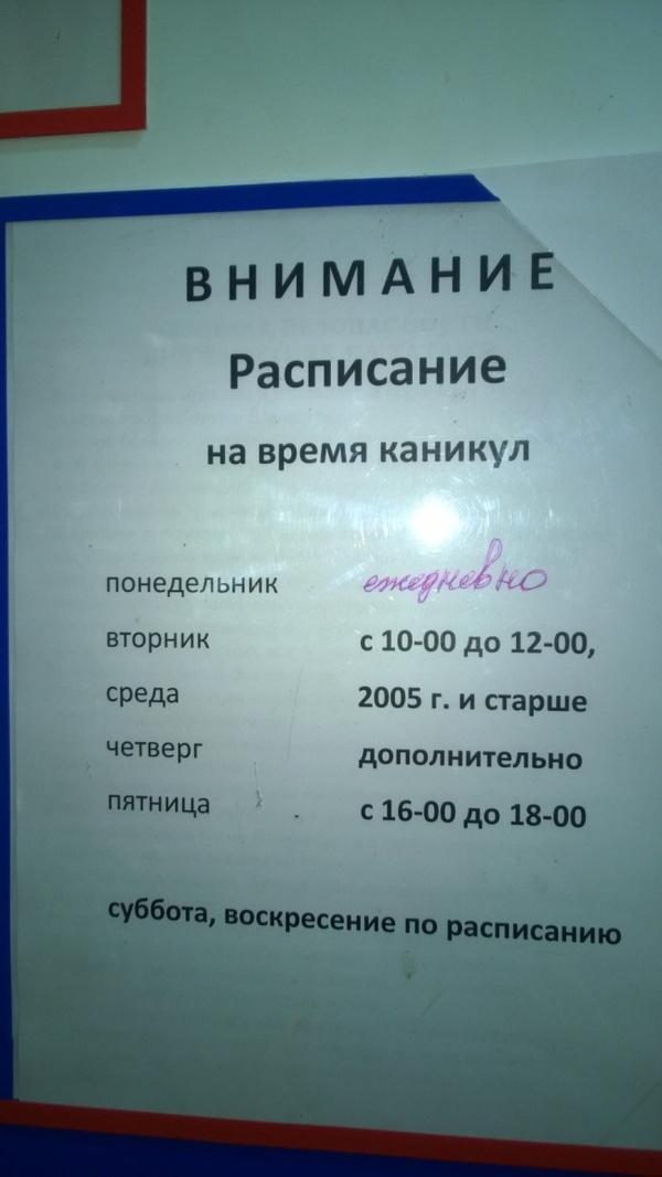 http://cs5.pikabu.ru/post_img/2015/12/02/6/144904380412454192.jpg