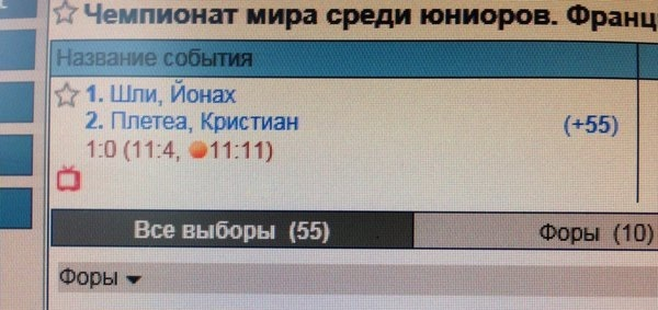 http://cs5.pikabu.ru/post_img/2015/12/02/6/1449047952150824176.jpg