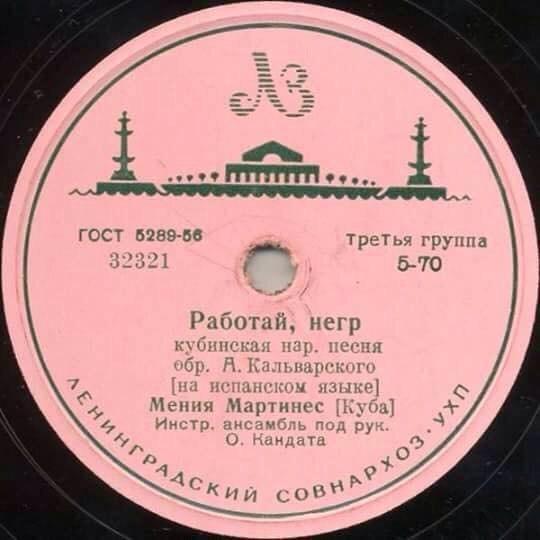 http://cs5.pikabu.ru/post_img/2015/11/30/9/1448896495132210183.jpg