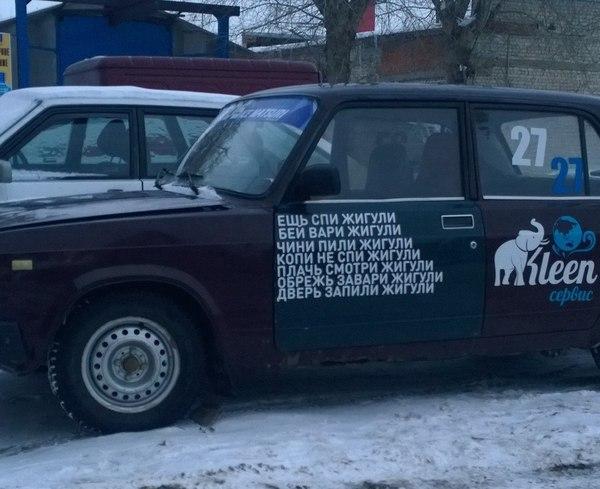 http://cs5.pikabu.ru/post_img/2015/12/15/11/1450202763125016619.jpg