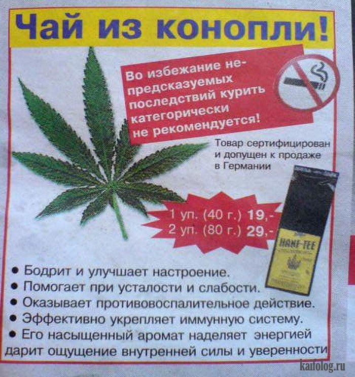 http://www.porjati.ru/uploads/posts/2015-12/1450985073_6.jpg