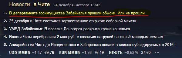 http://cs5.pikabu.ru/post_img/2015/12/24/4/145093585413735854.jpg