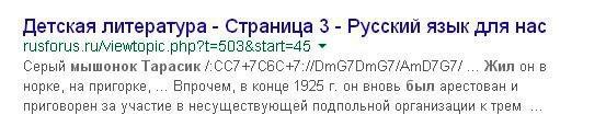 http://cs631616.vk.me/v631616599/6d89/2rUA1hi8mAw.jpg