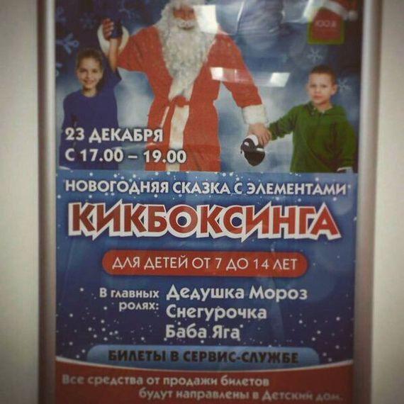 http://cs5.pikabu.ru/post_img/2015/12/20/7/1450605690163562677.jpg
