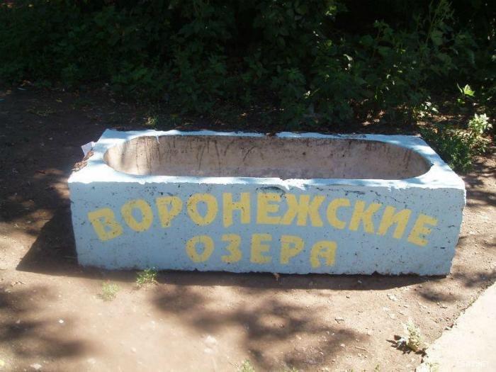 http://www.porjati.ru/uploads/posts/2016-01/1453773825_zabavnye-fotografii-iz-raznyh-ugolkov-rossii-0-008.jpg