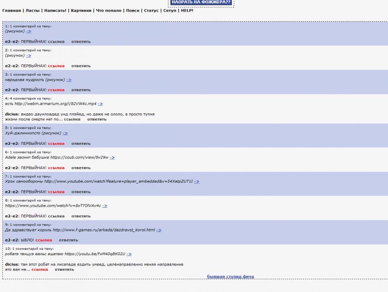 http://svalko.org/data/2015_11_04_01_50_568616_1.jpeg