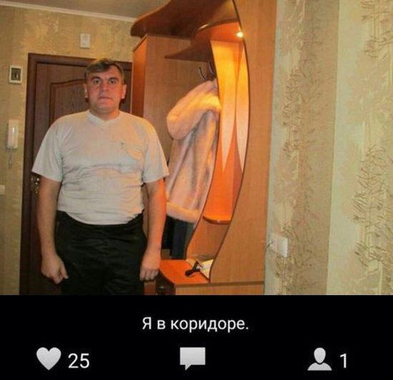 http://www.porjati.ru/uploads/posts/2016-02/1454351431_1-13.jpg