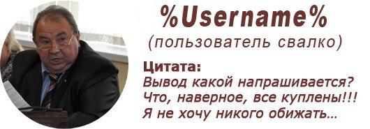 http://pp.vk.me/c628516/v628516256/476f2/OVaV7uarNig.jpg