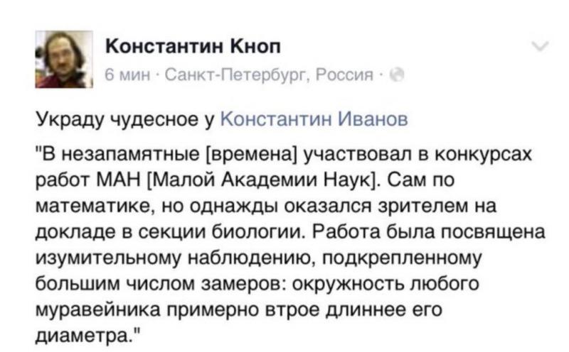 http://cs8.pikabu.ru/post_img/big/2016/02/15/5/1455522349133618834.jpg
