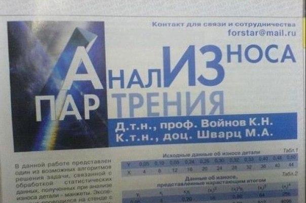 http://infoglaz.ru/wp-content/uploads/1453982320-af6cbc36be71ed7e9c2886c096a369a6.jpeg