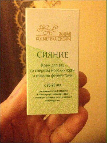 http://infoglaz.ru/wp-content/uploads/foto-prikol-05022016-015.jpg