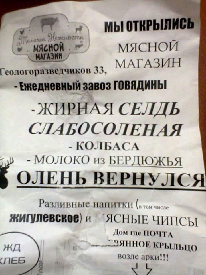 http://v1.std3.ru/81/42/1455757405-81425c804ba39c5926e64b062b8f1291.jpeg
