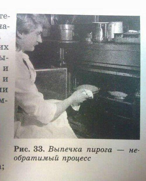 http://savepic.ru/8775788.jpg