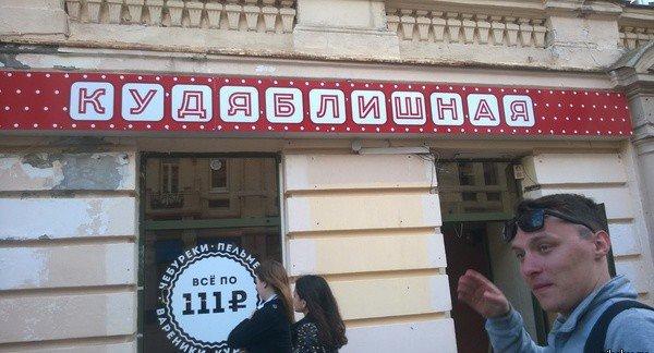 http://www.bugaga.ru/uploads/posts/2016-02/1456220637_strannosti-v-fotografiyah-9.jpg
