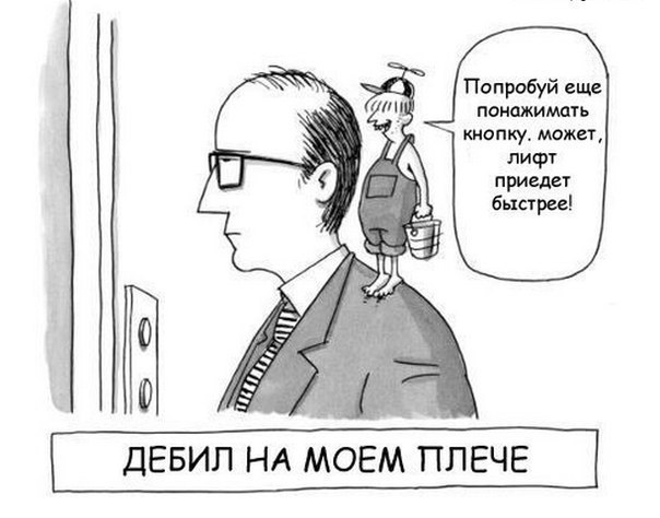 http://s017.radikal.ru/i435/1602/ab/4c28afbf6f88.jpg