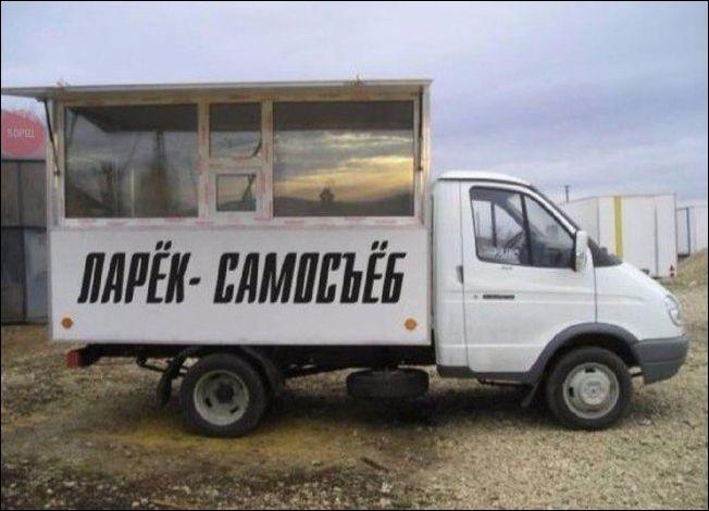http://infoglaz.ru/wp-content/uploads/nadpisi-20022016-020a.jpg