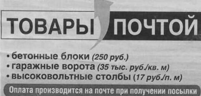 http://files1.adme.ru/files/news/part_64/642655/3985705-R3L8T8D-650-80a4b5b5d038145e6513da24d37.jpg