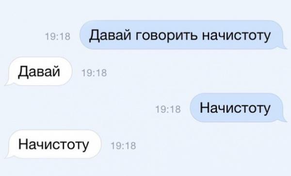 https://files3.adme.ru/files/news/part_83/839510/12452110-R3L8T8D-600-1.jpg
