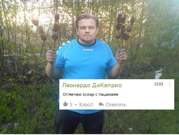 http://cs8.pikabu.ru/post_img/2016/02/29/9/1456759963156617404.jpg